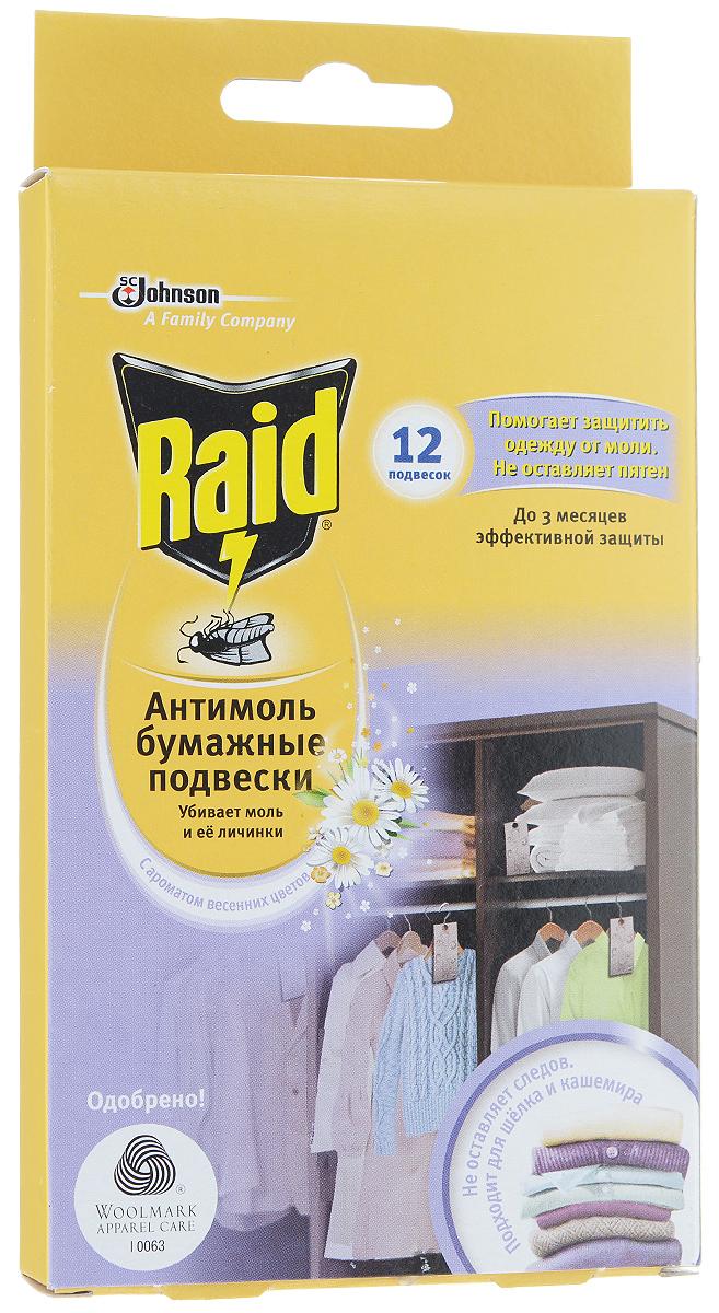 Подвеска от моли Raid Антимоль, с ароматом весенних цветов, 12 шт652558Подвеска от моли Raid Антимоль бережно защищает вашу одежду из шерсти и меха от моли благодаря содержанию активного вещества трансфлутрина. Подвеска не оставляет следов и может применяться для защиты самых деликатных тканей, таких как кашемир. Эффективно защищает от моли в течение 3 месяцев. Удобно использовать: благодаря специальной конструкции подвеску можно повесить на вешалку или просто положить в ящик. Состав: трансфлутрин (6,7 мг/пластину), отдушка, углеводородный растворитель, картонная основа. Комплектация: 12 шт. Товар сертифицирован.