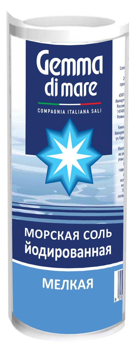 Gemma di Mare соль морская йодированная мелкая, 250 г103868Gemma di Mare - это высококачественная морская йодированная соль мелкого помола. Входящие в состав морской соли калий, натрий способствуют ускорению процесса метаболизма в человеческом организме.