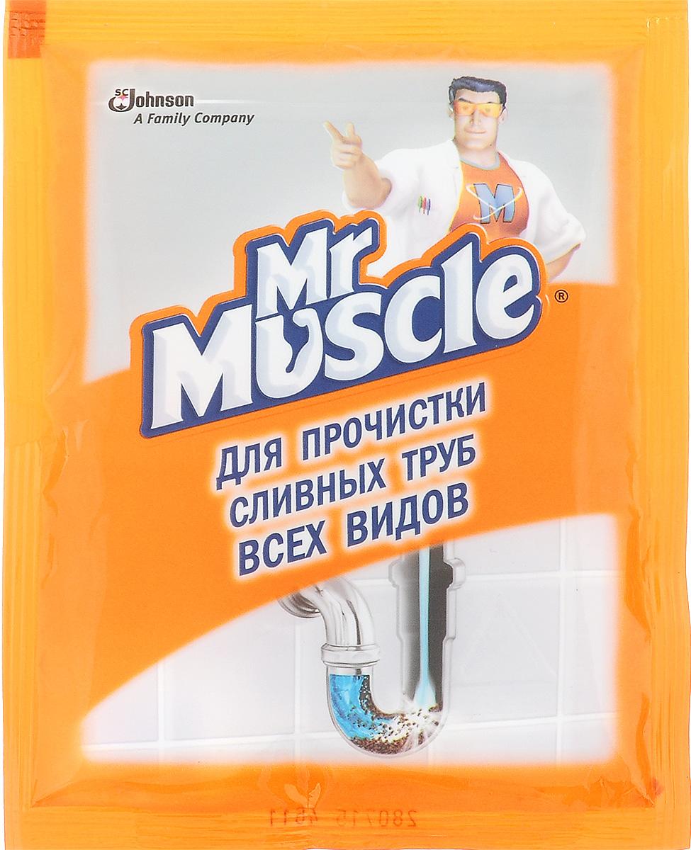 Чистящее средство для засоренных труб Mr. Muscle, 70 г665227Чистящее средство Mr. Muscle полностью прочищает засоренные и слабо проходимые сливные трубы. Уничтожает микробы и устраняет неприятные запахи. Растворяет жиры, волосы и остатки пищи, не повреждая труб. Подходит для всех видов труб. Время действия 30 минут. Состав: гидроксид натрия. Товар сертифицирован.