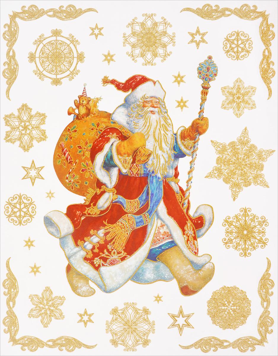 Новогоднее оконное украшение Феникс-Презент Дед Мороз с мешком подарков31258Новогоднее оконное украшение Феникс-Презент Дед Мороз с мешком подарков поможет украсить дом к предстоящим праздникам. На одном листе расположены наклейки в виде Деда Мороза, снежинок и звездочек, декорированные блестками. Наклейки изготовлены из ПВХ. С помощью этих украшений вы сможете оживить интерьер по своему вкусу, наклеить их на окно, на зеркало. Новогодние украшения всегда несут в себе волшебство и красоту праздника. Создайте в своем доме атмосферу тепла, веселья и радости, украшая его всей семьей. Размер листа: 30 см х 38 см. Размер самой большой наклейки: 25,5 см х 18,5 см. Размер самой маленькой наклейки: 1,4 см х 1,4 см.