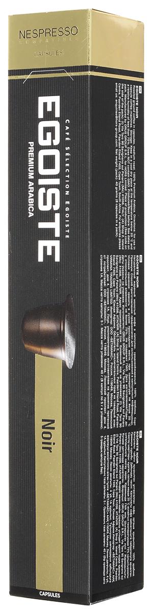 Egoiste Noir кофе в капсулах, 8 шт5292726000043Кофе в капсулах Egoiste Noir имеет плотный насыщенный вкус премиальных сортов Арабики из Южной Америки и Африки. Аромат и вкус напитка полностью раскрывается благодаря длительной раздельной обжарке.