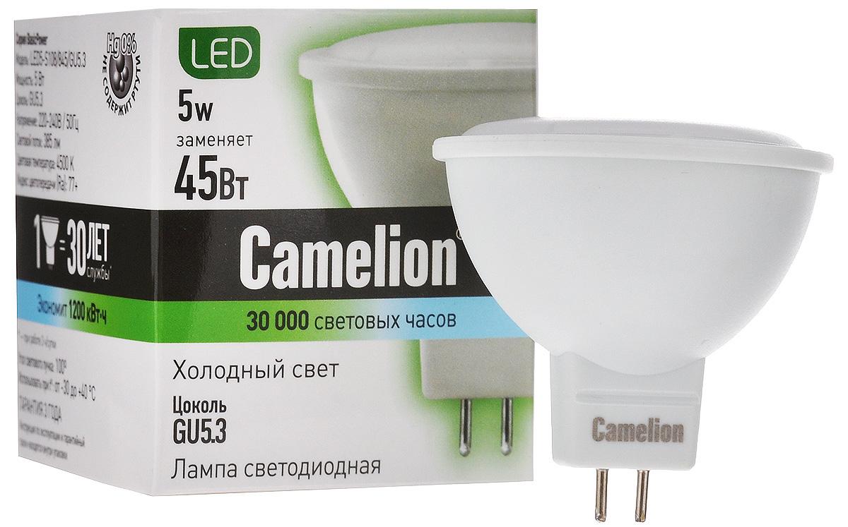 Лампа светодиодная Camelion, холодный свет, цоколь GU5.3, 5WC0027361Энергосберегающая лампа Camelion - это инновационное решение, разработанное на основе новейших светодиодных технологий (LED) для эффективной замены любых видов галогенных или обыкновенных ламп накаливания во всех типах осветительных приборов. Она хорошо подойдет для создания рабочей атмосферыв производственных и общественных зданиях, спортивных и торговых залах, в офисах и учреждениях. Лампа не содержит ртути и других вредных веществ, экологически безопасна и не требует утилизации, не выделяет при работе ультрафиолетовое и инфракрасное излучение. Напряжение: 220-240В/50Гц.Индекс цветопередачи (Ra): 77+.Угол светового пучка: 100°. Использовать при температуре: от -30° до +40°.