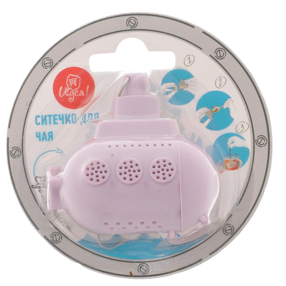 Ситечко для чая Идея Субмарина, цвет: пепельно-розовыйSBM-01_пепельно розовыйСитечко Идея Субмарина прекрасно подходит для заваривания любого вида чая. Изделие выполнено из пищевого силикона в виде подводной лодки. Ситечком очень легко пользоваться. Просто насыпьте заварку внутрь и погрузите субмарину на дно кружки. Изделие снабжено металлической цепочкой с крючком на конце. Забавная и приятная вещица для вашего домашнего чаепития. Не рекомендуется мыть в посудомоечной машине. Размер фигурки: 6 см х 5,5 см х 3 см.