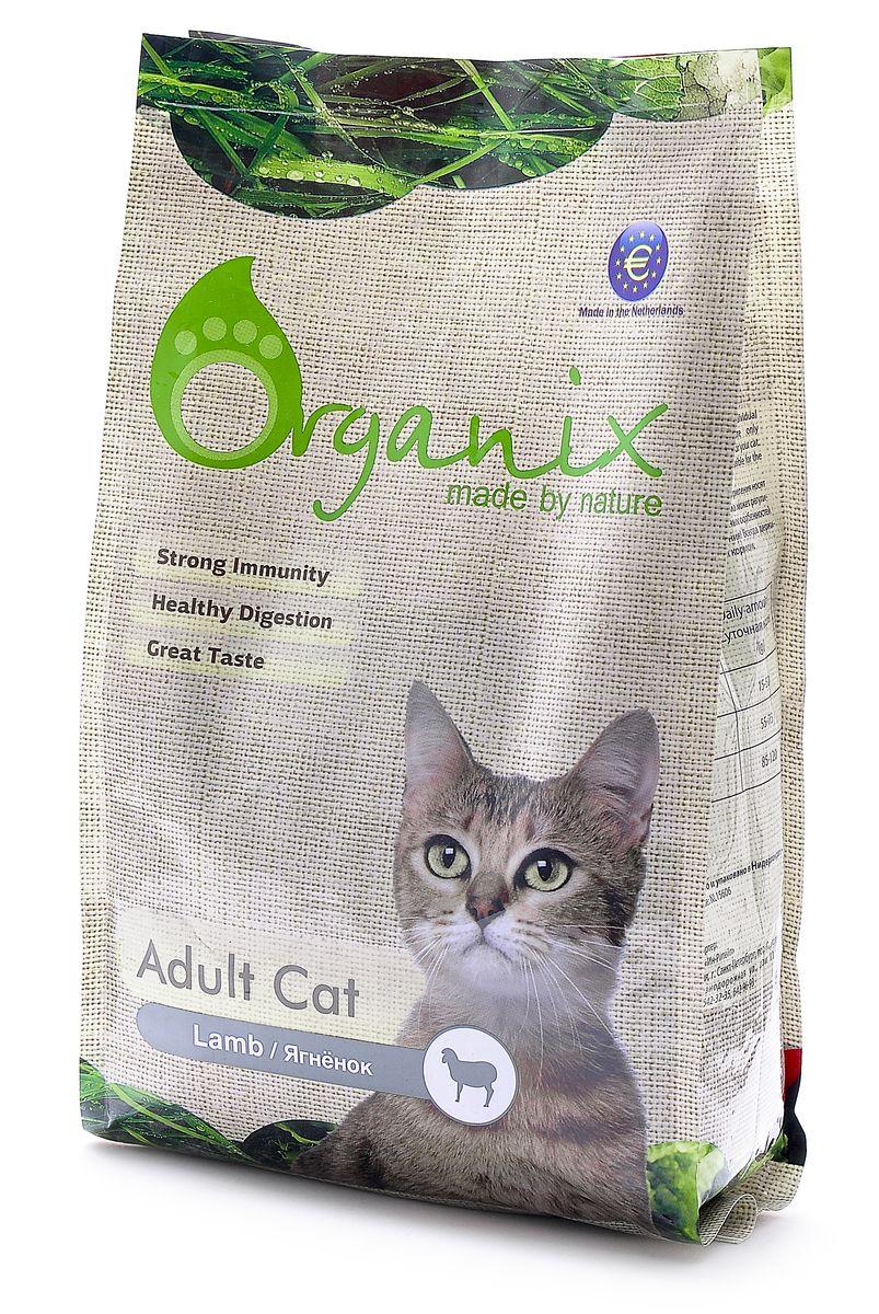 Organix Гипоаллергенный корм для кошек с ягненком (Adult Cat Lamb), 1,5 кг24642Гипоаллергенный корм Organix с ягненком специально разработан для ваших мурчащих пушистиков, склонных с пищевой аллергии. Восхитительно вкусный и полезный, этот 100% натуральный корм НЕ содержит никаких искусственных добавок и ГМО, а так же пшеницу и сою! Дополнительный источник клетчатки в виде свеклы улучшает работу ЖКТ. Пивные дрожжи сделают шерсть блестящей, а кожу здоровой. Сбалансированный комплекс витаминов и минералов и льняное семя способствуют укреплению иммунитета вашей кошки. Входящие в состав хондроитин и глюкозамин позаботятся о костях и суставах вашего любимца! Содержит лецитин для здоровья печени. Инулин нормализует микрофлору кишечника. Состав: дегидрированное мясо ягненка, маис, цельный рис, куриный жир, гидролизованная куриная печень, рыбная мука, клетчатка, мякоть свеклы (для улучшения работы ЖКТ), пивные дрожжи (источник здоровья шерсти и кожи), яичный порошок, гидролизованные хрящи (источник хондроитина), гидролизат ракообразных (источник глюкозамина), рыбий...