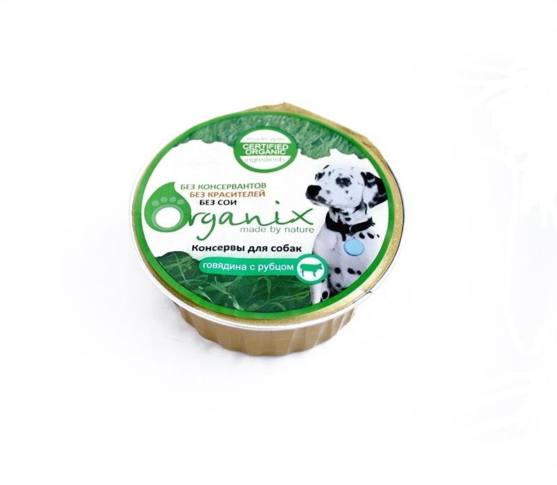 Organix Консервы для собак c говядиной и рубцом, 125 г0120710Мясные консервы для взрослых собак с говядиной и рубцомВкусный консервированный корм для собак. Изготовлен из 100% свежего мяса различного вида. Не содержит искусственных красителей, ароматизаторов или консервантов, ГМО. Специальная обработка помогает сохранять корм длительное время. Приготовлены из тщательно отобранных сортов мяса, которые внесут приятное разнообразие в меню вашей собаки.Корм разработан для обеспечения всех питательных потребностей взрослых собак. Состав: говядина, рубец, печень, сердце, легкое, натуральная желирующая добавка, злаки (не более 2%), соль, растительное масло, вода.В 100 г продукта: протеин - 8,0, жир - 6,0, углеводы - 4,0, клетчатка - 0,2, зола - 2,0, влага - до 80%. Энергетическая ценность: 102 ккал.Суточная норма 25 г на 1 кг веса животного. Использовать при комнатной температуре. Срок годности 2 года при температуре 0-20 и относительной влажности не более 75%. Условия хранения: в прохладном темном месте.
