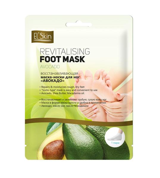 ELSKIN Восстанавливающая маска-носки для ног АВОКАДО, 3 шт.Б 63001• Восстанавливает и увлажняет грубую, сухую кожу ног• Маска в форме носка проста и удобна в применении• Авокадо, масло Ши, масло Макадамии1 пара Восстанавливающая маска-носки для ног АВОКАДОРазработана специально с учетом потребностей сухой, огрубевшей кожи ног. Входящие в рецептуру маски натуральные компоненты, такие как Авокадо, масла ШИ и макадамии, интенсивно питают, восстанавливают гидролипидный баланс, активно борются с сухостью, смягчают и разглаживают кожу. Пантенол и витамины предотвращают появление трещин и заживляют уже существующие, экстракты лечебных трав восстанавливают, избавляют от потливости и дарят коже ног молодость и свежесть.После применения маски для ног Ваша кожа надолго останется гладкой, эластичной и очень ухоженной!* универсальный размер - 35-40