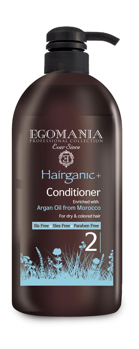 Egomania Professional Collection Кондиционер Hairganic+ №2 с маслом аргана для сухих и окрашенных волос 1000 млБ33041_шампунь-барбарис и липа, скраб -черная смородинаКондиционер подходит для сухих, истонченных, ломких, окрашенных и поврежденных волос, для жирной структуры волос и кожи головы.Благодаря содержанию масла аргана питает и увлажняет волосы, делая их плотными и эластичными. После использования кондиционера волосы становятся мягкими, блестящими и послушными.Входящие в состав кондиционера протеины пшеницы помогают поддержать объем укладки. Экстракты ромашки и розмарина регулируют работу сальных желез. Масло календулы и сок листьев алоэ регенерируют кутикулу волоса и плотно запечатывают ее.