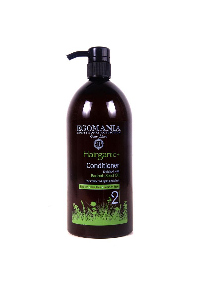 Egomania Professional Collection Кондиционер Hairganic+ с маслом баобаба для непослушных и секущихся волос 1000 мл1640172Благодаря содержанию масла баобаба, которое сохраняет влагу в сухих волосах, питает волосяные луковицы и защищает волосы от солнца и ветра, восстанавливает структуру секущихся волос, кондиционер питает и разглаживает волосы, облегчает их расчесывание. После использования кондиционера, волосы становятся мягкими, блестящими и послушными.Входящие в состав кондиционера протеины пшеницы помогают поддержать объем укладки, экстракты ромашки и розмарина регулируют работу сальных желез. Масло календулы и сок листьев алоэ регенерируют кутикулу волоса и плотно запечатывают ее