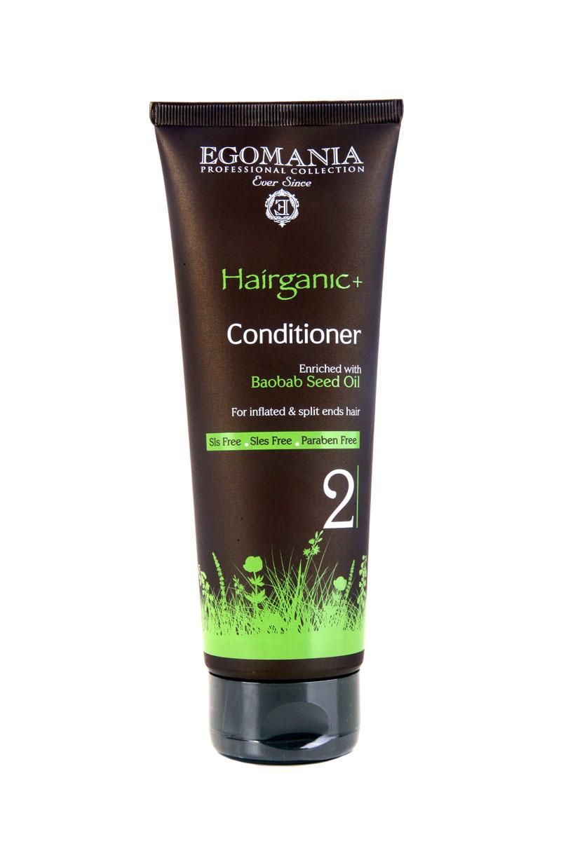 Egomania Professional Collection Кондиционер Hairganic+  с маслом баобаба для непослушных и секущихся волос 250 мл491588Благодаря содержанию масла баобаба, которое сохраняет влагу в сухих волосах, питает волосяные луковицы и защищает волосы от солнца и ветра, восстанавливает структуру секущихся волос, питает и разглаживает волосы, облегчает их расчесывание. После использования кондиционера волосы становятся мягкими, блестящими и послушными.Входящие в состав кондиционера протеины пшеницы помогают поддержать объем укладки, экстракты ромашки и розмарина регулируют работу сальных желез. Масло календулы и сок листьев алоэ регенерируют кутикулу волоса и плотно запечатывают ее.