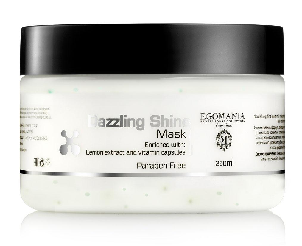 Egomania Professional Collection Маска Dazzling Shine для придания блеска волосамFS-00103Питательная маска для придания блеска волосам интенсивно воздействует на структуру волоса, восстанавливая ее, делая волосы здоровыми, более гладкими, шелковистыми и блестящими. Запатентованная формула, обогащенная маленькими капсулами, которые сохраняют все полезные свойства компонентов до момента соприкосновения с волосами и кожей головы, содержит большое количество клетчатки из целлюлозы, гинкго билоба и крахмала кукурузы. Клетчатка заполняет пустоты волоса, делая его плотным и целостным.