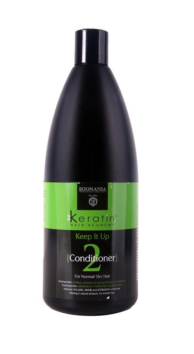 Egomania Professional Collection Кондиционер Keratin Hair Academy Все под контролем!для нормальных и сухих волос 1000 млБ33041_шампунь-барбарис и липа, скраб -черная смородинаОбогащенный маслами и активными компонентами кондиционер увлажняет и питает нормальные и сухие волосы, обеспечивая шикарный вид волос до следующего применения.Это настоящий энергетический коктейль для волос из витаминов, масел и аминокислот. При каждом использовании кондиционера волосы получают необходимую дозу активных компонентов для здорового вида и блеска волос.