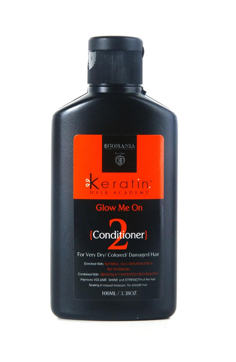Egomania Professional Collection Кондиционер Keratin Hair Academy Во всем блеске! для очень сухих, окрашенных и поврежденных волос 100 мл830725Обогащенный маслами и активными компонентами кондиционер увлажняет и питает сухие, окрашенные и поврежденные волосы, обеспечивает необходимую защиту и питание до следующего применения. Это настоящий энергетический коктейль в виде витаминов, масел и аминокислот. При каждом использовании кондиционера волосы получают необходимую дозу активных компонентов для натурального блеска и здорового вида.