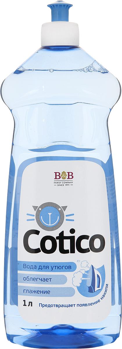 Вода для утюгов Cotico, 1 л300469Парфюмированная вода для утюгов Cotico облегчает глажение всех видов тканей, придает изделиям приятный аромат и продлевает срок службы утюгов с отпаривателем. Изготовлено на основе высокоочищенной воды, прошедшей двойную УФ-стерилизацию и обработку наночастицами серебра. Состав: деминерализованная вода, ароматизатор <5%, функциональные добавки 5-15%, консервант <5%.