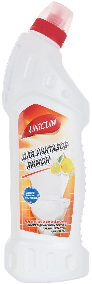 Гель для чистки унитазов Unicum Лимон, 750 мл68/5/2Гель Unicum Лимон - высокоэффективное средство для чистки фарфорового, фаянсового и керамического оборудования ванных и туалетных комнат: унитазов, биде, раковин, кафеля. Гель мгновенно удаляет известковые налеты, ржавчину, мочевой камень, неприятные запахи, препятствует размножению патогенной микрофлоры, а также придает блеск.Состав: деминерализованная вода, 5-15% соляная кислота, 5-15% лимонная кислота, менее 5% ПАВ, менее 5% функциональные добавки, менее 5% краситель, менее 5% ароматизатор.Товар сертифицирован.