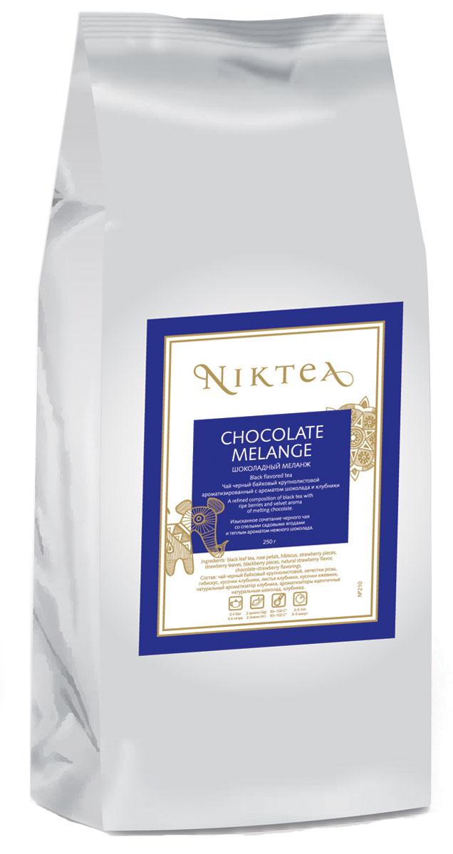 Niktea Chocolate Melange ароматизированный листовой чай, 250 г0120710Ароматизированный листовой чай Niktea Chocolate Melange - это изысканное сочетание черного чая со спелыми садовыми ягодами и теплым ароматом нежного шоколада.NikTea следует правилу качество чая - это отражение качества жизни и гарантирует:Тщательно подобранные рецептуры в коллекции топовых позиций-бестселлеров.Контролируемое производство и сертификацию по международным стандартам.Закупку сырья у надежных поставщиков в главных чаеводческих районах, а также в основных центрах тимэйкерской традиции - Германии и Голландии.Постоянство качества по строго утвержденным стандартам.NikTea - это два вида фасовки - линейки листового и пакетированного чая в удобной технологичной и информативной упаковке. Чай обладает многофункциональным вкусоароматическим профилем и подходит для любого типа кухни, при этом постоянно осуществляет оптимизацию базовой коллекции в соответствии с новыми тенденциями чайного рынка.Листовая коллекция NikTea представлена в герметичной фольгированной упаковке, которая эффективно предохраняет чай от воздействия света, влаги и посторонних запахов, обеспечивая длительное хранение. Каждая упаковка снабжена этикеткой с подробным описанием чая, его состава, а также способа заваривания.
