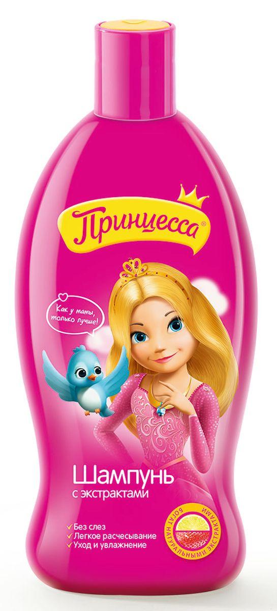 Принцесса Шампунь для волос с экстрактами, 300 млFS-00897Уход за волосами стал еще легче и приятнее! Специально подобранные экстракты. Продукция без красителей и аллергенов! Хорошо пенится и легко смывается, нежно и бережно очищая волосы. Экстракты меда, земляники и лимона насыщают витаминами кожу и волосы.