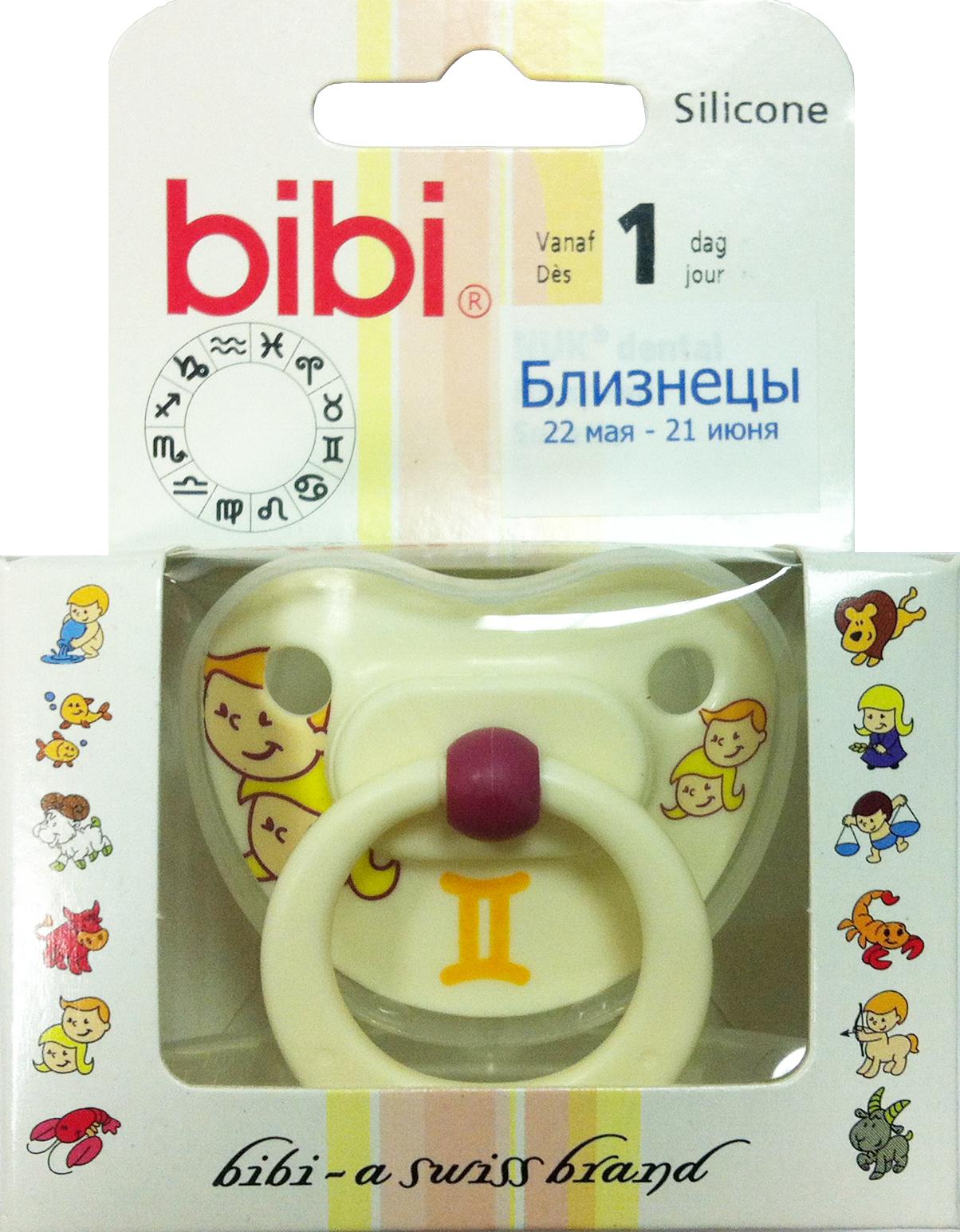Bibi Пустышка ортодонтическая силикон дневная с 1-го дня Близнецы