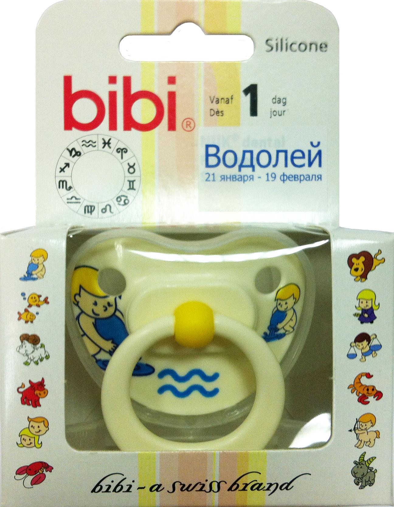 Bibi Пустышка силиконовая ортодонтическая Водолей с 1-го дня