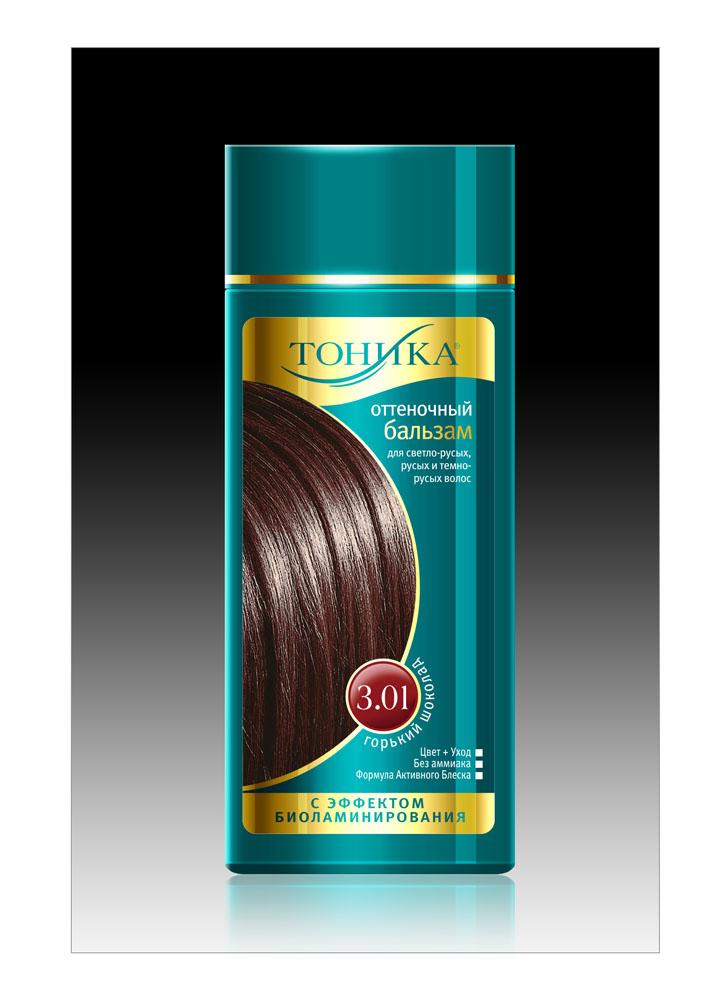 Тоника Оттеночный бальзам с эффектом биоламинирования 3.01 Горький шоколад, 150 млБ33041_шампунь-барбарис и липа, скраб -черная смородинаЦвет здоровых волос Вам подарит серия оттеночных бальзамов Тоника. Экстракт белого льна укрепляет структуру, насыщает витаминами и делает волосы послушными и шелковистыми, придавая им не только цвет, а также блеск и защиту. Здоровые блестящие волосы притягивают взгляд, позволяют женщине чувствовать себя уверенно, создают хорошее настроение. Новая Тоника поможет вашим волосам выглядеть сногсшибательно! Новый оттенок волос создаст неповторимый образ, таинственный и манящий!Подходит для русых, темно-русых и черных волос Не содержит спирт, аммиак и перекись водорода Питает и защищает волос Образует тончайшую пленку, что позволяет удерживать полезные вещества внутри волоса Придает объем и блеск волосам