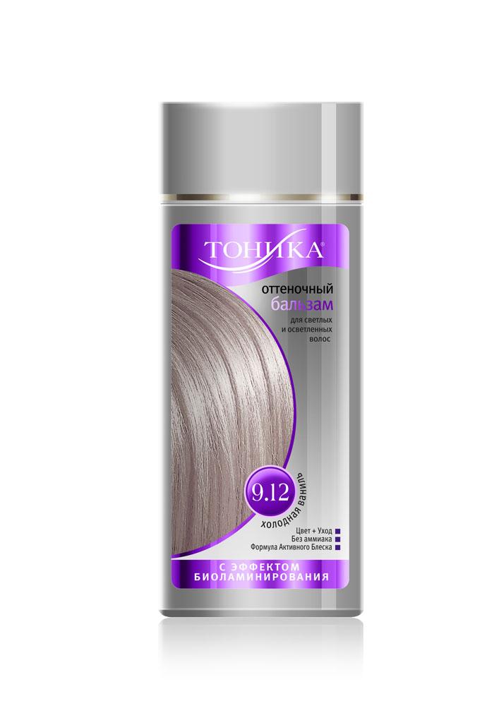 Тоника Оттеночный бальзам с эффектом биоламинирования 9.12 Холодная ваниль, 150 мл17637Цвет здоровых волос Вам подарит серия оттеночных бальзамов Тоника. Экстракт белого льна укрепляет структуру, насыщает витаминами и делает волосы послушными и шелковистыми, придавая им не только цвет, а также блеск и защиту. Здоровые блестящие волосы притягивают взгляд, позволяют женщине чувствовать себя уверенно, создают хорошее настроение. Новая Тоника поможет вашим волосам выглядеть сногсшибательно! Новый оттенок волос создаст неповторимый образ, таинственный и манящий! Подходит для русых, темно-русых и черных волос Не содержит спирт, аммиак и перекись водорода Питает и защищает волос Образует тончайшую пленку, что позволяет удерживать полезные вещества внутри волоса Придает объем и блеск волосам