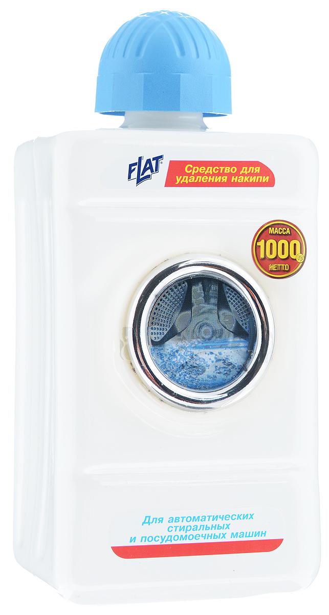 Средство для удаления накипи Flat, 1000 г4600296002618Жидкое средство для удаления накипи Flat быстро, без усилий и эффективно удаляет накипь и известковые отложения в чайниках, кофеварках, стиральных и посудомоечных машинах. Предотвращает образование накипи на внутренних деталях и нагревательных элементах стиральных и посудомоечных машин, продлевая их срок службы. Состав: вода, лимонная кислота, активирующие добавки. Товар сертифицирован.
