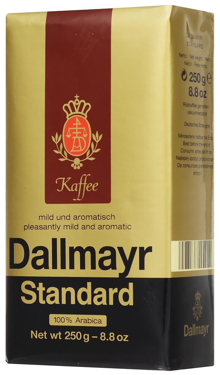 Dallmayr Standart кофе молотый, 250 г0120710Dallmayr Standart - это идеальный баланс кислинки и горчинки. Напиток имеет терпкий вкус с завершающим послевкусием. Щадящая обжарка зерен по рецепту Дома Dallmayr.