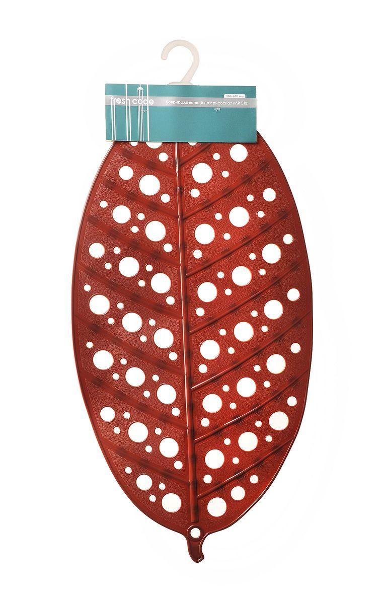 Коврик для ванной Fresh Code Лист, на присосках, цвет: коричневый, 36 х 68 см64949_коричневыйКоврик Fresh Code Лист из мягкого ПВХ создает комфортное антискользящее покрытие в ванне. Крепится при помощи присосок. Выполнен в форме листа с отверстиями разного размера. Может также использоваться в качестве покрытия для ванной комнаты. Изделие удобно в использовании и легко моется теплой водой.