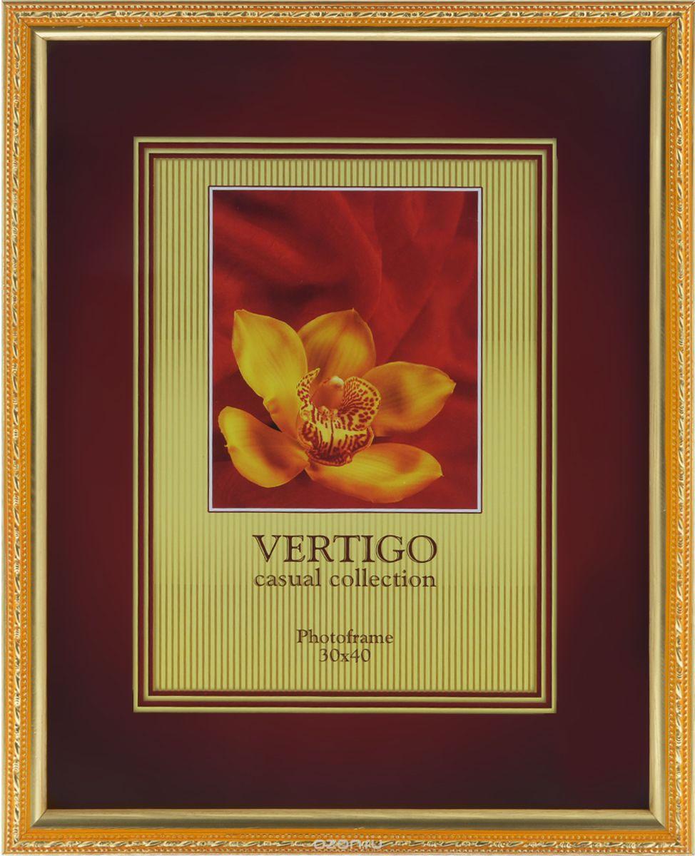 Фоторамка Vertigo Molise, цвет: золотистый, 21 х 30 см12199 WF-1038/199_золотистыйФоторамка Vertigo Molise выполнена в классическом стиле из натурального дерева и стекла, защищающего фотографию. Изделие декорировано рельефным узором по периметру. Рамка оснащена двумя специальными отверстиями для подвешивания на стену, а также ножкой- подставкой. Такая фоторамка поможет вам оригинально и стильно дополнить интерьер помещения, а также позволит сохранить память о дорогих вам людях и интересных событиях вашей жизни.