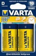 Батарейка Varta Longlife, тип C, 1,5В, 2 шт37620Батарейки Longlife самые долгоиграющие из ассортимента батареек Varta. Данная линейка наилучшим образом подходит для приборов с невысоким и постоянным энергопотреблением, таких как: пульт управления, настенные часы, радио, микрофоны и фонарики. Single Press Out позволяет легко доставать батарейки из упаковки по 1 штуке.