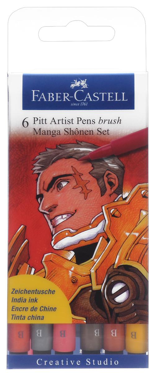 Капиллярные ручки MANGA, набор цветов, в футляре, 6 шт.167131Капиллярные ручки MANGA, набор цветов, в футляре, 6 шт. Вид ручки: капиллярная. Материал: пластик.