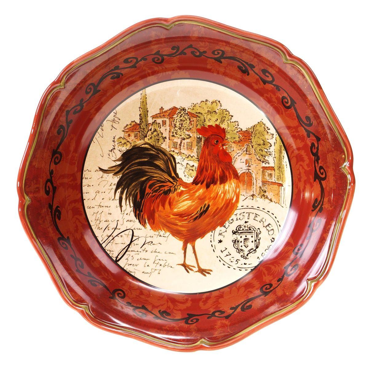 Блюдо Certified International Тосканский петух, диаметр 33 см63211Блюдо Certified International Тосканский петух, изготовленное из керамики, отлично подойдет для красивой сервировки различных блюд. Изделие придется по вкусу и ценителям классики, и тем, кто предпочитает утонченность и изысканность. Блюдо Certified International Тосканский петух идеально подойдет для сервировки стола и станет отличным подарком к любому празднику. Диаметр по верхнему краю: 33 см.