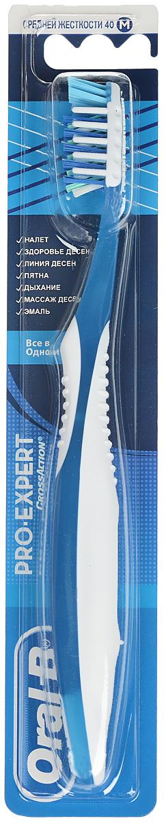 Oral-B Зубная щетка Pro-Expert. Все в одном, средняя жесткость, цвет: голубойSatin Hair 7 BR730MNЗубная щетка Oral-B Pro-Expert. Все в одном удаляет до 90% налета в труднодоступных местах, значительно уменьшает проявления гингивита (заболевания десен) после 4 - 6 недель использования и удаляет бактерии, вызывающие неприятный запах изо рта.Многосекционные щетинки Power Tip бережно относятся к зубной эмали и помогают очищать труднодоступные зоны, где скапливается налет. Голубые щетинки Indicator обесцвечиваются, сигнализируя о степени износа и эффективности щетки. Расположенные под углом 16° щетинки Criss Cross оптимизируют чистку межзубного пространства. Внешние стимуляторы массируют и стимулируют десны. Рифленый очиститель языка удаляет бактерии, вызывающие неприятный запах изо рта.Эргономичная, нескользящая ручка обеспечивает комфортное и безопасное использование.7 преимуществ по уходу за полостью рта в 1 щетке премиум-класса для усовершенствованной защиты. Товар сертифицирован.