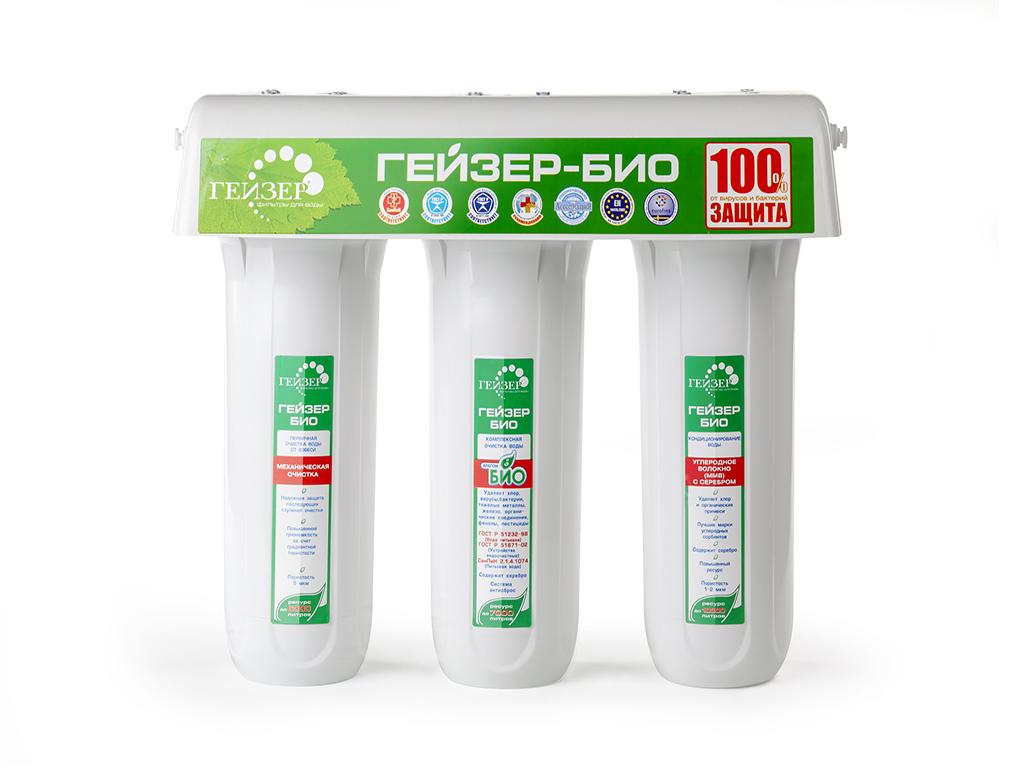 Трехступенчатый фильтр для очистки воды с повышенным содержанием железа Гейзер Био 34118050Трехступенчатый фильтр для очистки воды с повышенным содержанием железа. Признаки присутствия железа в воде: хлопья ржавчины, бурый осадок при отстаивании, характерный привкус и запах железа, ржавые подтеки на сантехнике. Самая совершенная и оптимальная система очистки воды для каждого дома. Позволяет получать неограниченное количество воды питьевого класса из отдельного крана чистой воды. Уникальная защита вашей семьи от любых загрязнений, какие могут попасть в водопровод, включая прорыв канализационных стоков и радиационное заражение. Гейзер 3 - это один из лучших фильтров на российском рынке, фильтр с оптимальным сочетанием цена/качество/удобство использования. 100% защита от вирусов и бактерий, подтвержденная сертификатом по системе ГОСТ Р и заключением Федеральной службы по надзору в сфере защиты прав потребителя и благополучия человека. Фильтр рекомендован для доочистки и дообеззараживания водопроводной воды ФГБУ НИИ Экологии Человека и Гигиены...
