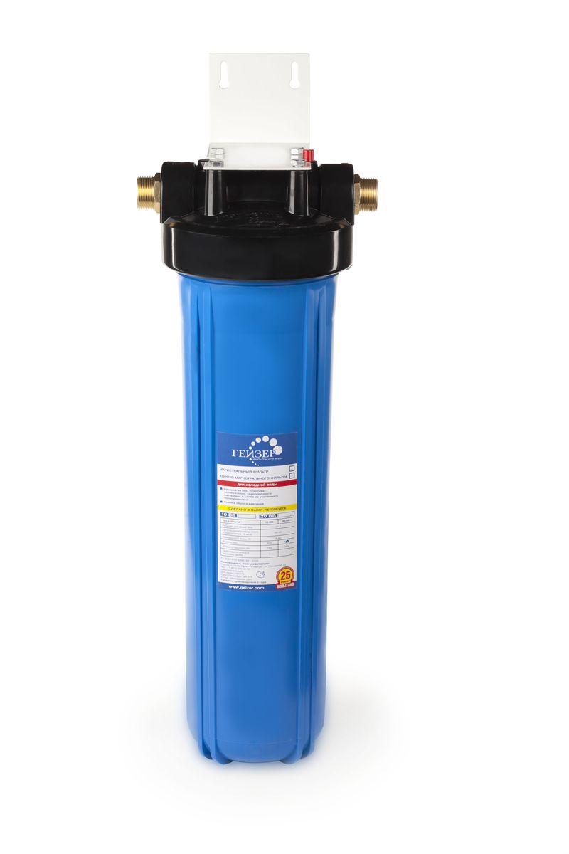Магистральный фильтр для холодной воды Гейзер Джамбо 20 ВВ32034Фильтр Гейзер Джамбо 20ВВ. Фильтр Гейзер Джамбо 20 производит тонкую очистку холодной воды от взвешенных частиц (более 5 мкм). В фильтре Гейзер Джамбо 20 используется картридж РР 5 – 20ВВ. Удаляет ржавчину, песок, ил и другие нерастворимые примеси. Улучшает показатели мутности и цветности воды. Корпус фильтра выполнен из прочного пластика, рассчитан на работу под давлением. В производстве корпусов не используется вторичное сырье. Устанавливается непосредственно на магистраль холодного водоснабжения на входе в дом, квартиру, коттедж или в совокупности с другими устройствами водоочистки. Водоочиститель имеет высокую производительность и большой ресурс картриджа, обладает усиленным корпусом. Фильтр оснащен латунными ниппелями для надежного подключения. В комплект поставки входят: кронштейн, ключ, саморезы, картридж.