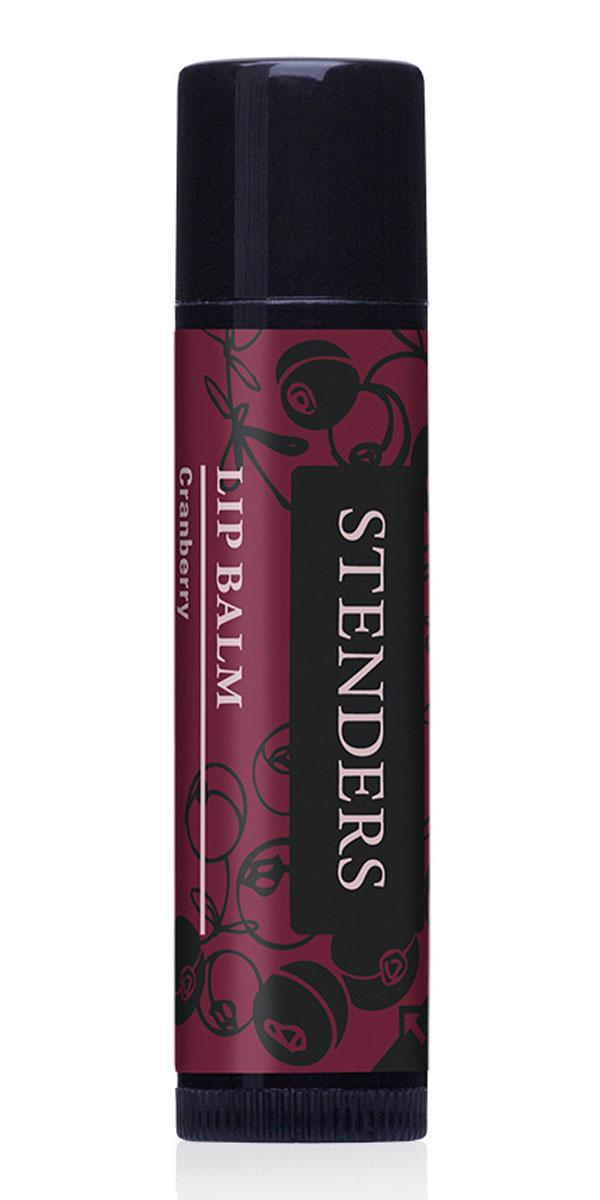 Stenders Бальзам для губ Клюква, 4,8 гLIPB_CRЗащитный бальзам для губ подарит вашим губам длительное увлажнение. Содержит натуральное твердое масло ши и клюквенный экстракт, сделает ваши губы привлекательно нежными и гладкими, придавая им насыщенный свежий аромат. Масло ши обладает свойством быстро впитываться в кожу, длительное время насыщая и защищая ее, делая кожу шелковисто-гладкой. Превосходно увлажняет, смягчает и восстанавливает кожу, а также задерживает ее старение.