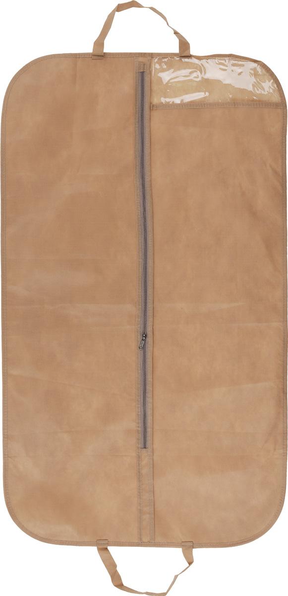 Чехол-сумка для одежды Eva, дорожный, цвет: бежевый, 110 см х 63 смЕ18_бежевыйКомпактный дорожный чехол-сумка Eva - незаменимая вещь для хранения и переноски одежды во время командировок, путешествий и бизнес-поездок. Нетканый материал чехла пропускает воздух, что позволяет изделиям дышать. Это особенно необходимо для меховой, кожаной и шерстяной одежды. Чехол защищает вещи от повреждений, света, пыли и грязи, препятствует возникновению зацепок, вещи не впитывают посторонние запахи. Чехол имеет прозрачное окошко для просмотра содержимого. По краям имеются ручки, с помощью которых можно сложить чехол вдвойне, что очень удобно при переноске. Закрывается на молнию.