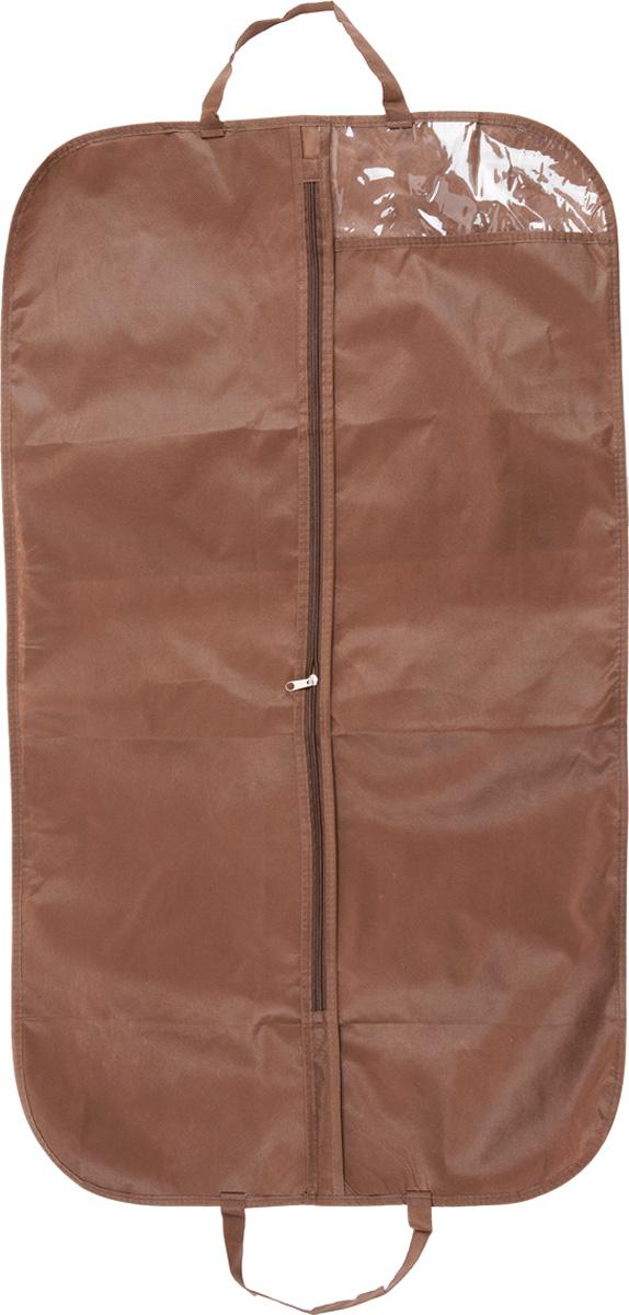 Чехол-сумка для одежды Eva, дорожный, цвет: коричневый, 110 х 63 смЕ18_коричневыйКомпактный дорожный чехол-сумка Eva - незаменимая вещь для хранения и переноски одежды во время командировок, путешествий и бизнес-поездок. Нетканый материал чехла пропускает воздух, что позволяет изделиям дышать. Это особенно необходимо для меховой, кожаной и шерстяной одежды. Чехол защищает вещи от повреждений, света, пыли и грязи, препятствует возникновению зацепок, вещи не впитывают посторонние запахи. Чехол имеет прозрачное окошко для просмотра содержимого. По краям имеются ручки, с помощью которых можно сложить чехол вдвойне, что очень удобно при переноске. Закрывается на молнию.