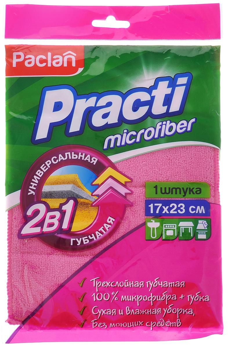 Салфетка Paclan Practi, цвет: розовый, 17 см х 23 см10503Салфетка Paclan Practi, изготовленная из полиэстера, полиамида и полиуретана, подходит для сухой и влажной уборки.Уникальная технология производства позволяет сочетать функции двух разных по назначению салфеток: - универсальная микрофибра для удаления жира, грязи без использования моющих и чистящих средств; - мягкая губка обеспечивает отличную гигроскопичность благодаря пористой структуре. Салфетка идеально подходит для уборки на кухне или в ванной комнате. Не требует дополнительных чистящих и моющих средств. Износостойкая, не сохраняет запахи, легко стирается при температуре не более 60°C, быстро сохнет.