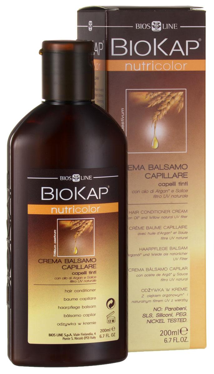 BioKap Бальзам-кондиционер для окрашенных волос, восстанавлиявающий, 200 млNB011Бальзам-кондиционер от BioKap - специальное средство по уходу за окрашенными, осветленными волосами, а так же для волос после химической завивки. Питает, увлажняет, смягчает и защищает волосы, надолго сохраняет цвет. Обладает антистатическим действием, восстанавливает структуру и силу волос, облегчает расчесывание, предупреждает иссечение кончиков. Идеальное средство для ослабленных и тонких волос. Протестировано на никель ( Проверено дерматологами. Товар сертифицирован.