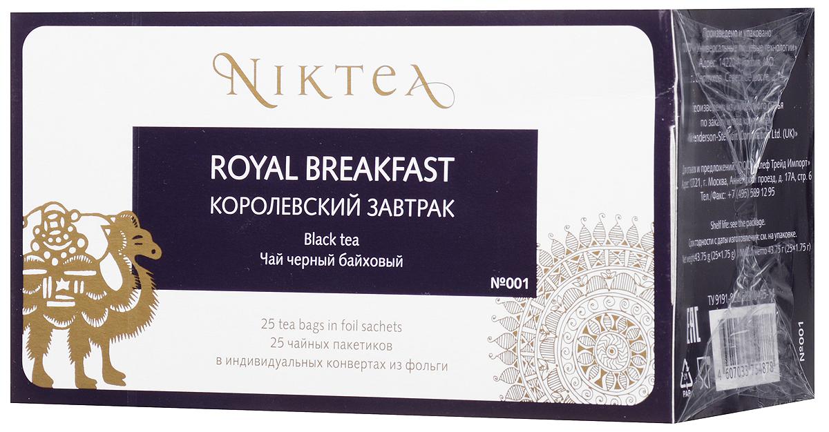 Niktea Royal Breakfast чай черный в пакетиках, 25 шт0120710Niktea Royal Breakfast - полнотелый, насыщенный купаж черных чаев из Индии и Цейлона. Превосходно бодрит, идеален с молоком ранним утром.NikTea следует правилу качество чая - это отражение качества жизни и гарантирует:Тщательно подобранные рецептуры в коллекции топовых позиций-бестселлеров. Контролируемое производство и сертификацию по международным стандартам. Закупку сырья у надежных поставщиков в главных чаеводческих районах, а также в основных центрах тимэйкерской традиции - Германии и Голландии. Постоянство качества по строго утвержденным стандартам. NikTea - это два вида фасовки - линейки листового и пакетированного чая в удобной технологичной и информативной упаковке. Чай обладает многофункциональным вкусоароматическим профилем и подходит для любого типа кухни, при этом постоянно осуществляет оптимизацию базовой коллекции в соответствии с новыми тенденциями чайного рынка. Фильтр-бумага для пакетированного чая NikTea поставляется одним из мировых лидеров по производству специальных высококачественных бумаг - компанией Glatfelter. Чайная фильтровальная бумага Glatfelter представляет собой специально разработанный микс из натурального волокна абаки и целлюлозы. Такая фильтр-бумага обеспечивает быструю и качественную экстракцию чая, но в то же самое время не пропускает даже самые мелкие частицы чайного листа в настой. В результате вы получаете превосходный цвет, богатый вкус и насыщенный аромат чая.