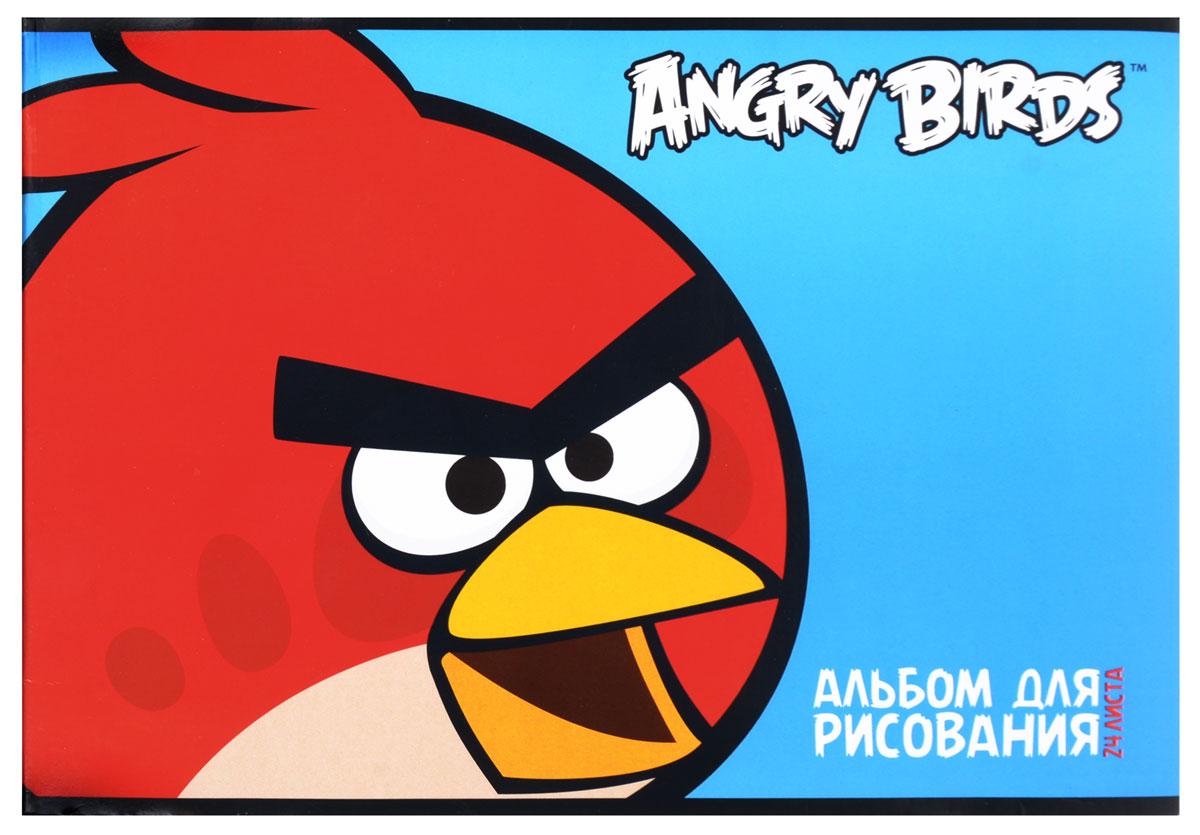 Hatber Альбом для рисования Angry Birds 24 листа24А4вмB_10350Альбом для рисования Hatber Angry Birds непременно порадует маленького художника и вдохновит его на творчество. Альбом изготовлен из белоснежной бумаги с яркой обложкой из плотного картона, оформленной изображением героев игры Angry Birds. Внутренний блок альбома состоит из 24 листов бумаги. Способ крепления - металлические скрепки. Высокое качество бумаги позволяет рисовать в альбоме карандашами, фломастерами, акварельными и гуашевыми красками.