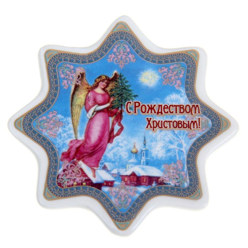 Магнит Sima-land Ангел, 7,5 х 7,5 см1106403Магнит Sima-land Ангел прекрасно подойдет в качестве сувенира к Рождеству или станет приятным презентом в обычный день. Изделие выполнено из керамики в виде многоугольной звезды. Магнит - одно из самых простых, недорогих и при этом оригинальных украшений интерьера. Он отлично подойдет в качестве подарка. Эксклюзивный дизайн и поздравительные надписи не оставят равнодушными никого.
