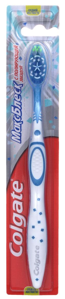 Colgate Зубная щетка Макс Блеск, средней жесткости, цвет: голубойFA-8116-1 White/pinkЗубная щетка Colgate Макс Блеск подарит вам ослепительно белоснежную улыбку с помощью уникальной полирующей звезды и специально разработанных щетинок средней жесткости, которые помогают мягко удалять потемнения на эмали, возвращая зубам естественную белизну. Ручка щетки имеет для большого пальца упор, предназначенный для большего удобства, и рельефный выступ для большего контроля.Товар сертифицирован.