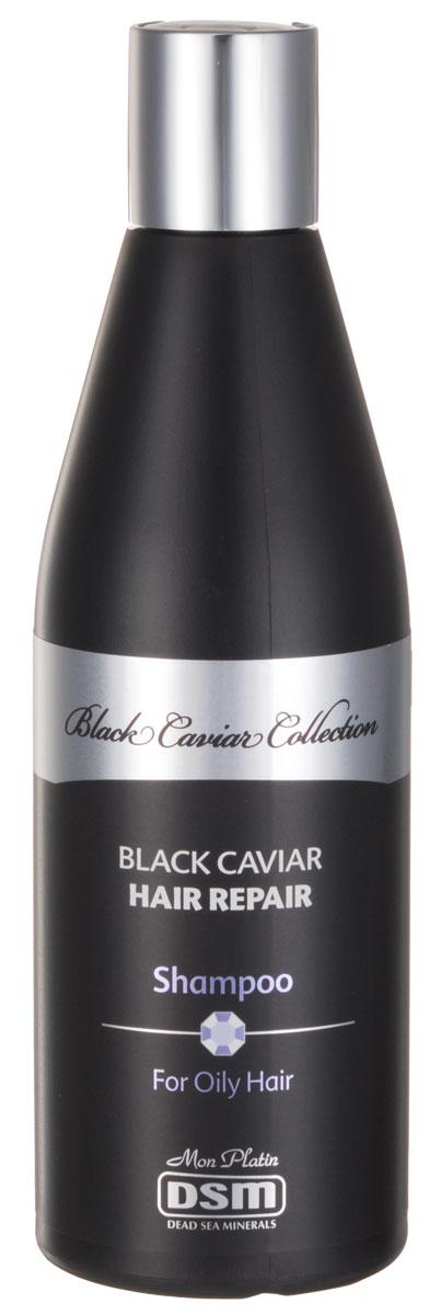 Mon Platin Восстанавливающий шампунь DSM Black Caviar Collection  для жирных волос с экстрактом черной икры 400млБ33041_шампунь-барбарис и липа, скраб -черная смородинаШампунь для жирных волос обогащен экстрактами черной икры и активными антиоксидантами (экстракт граната и апельсина), необходимыми для защиты волос. Уровень рН - 5,5. Содержит питательные элементы для ухода за кожей головы: экстракты гамамелиса, крапивы, алоэ-веры, ромашки и витамин B5. После применения шампуня волосы остаются нежными и чистыми, готовыми к нанесению кондиционера или маски для волос.