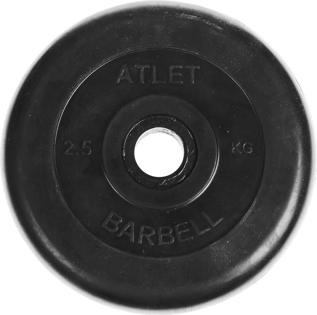 Диск обрезиненный MB Atlet, цвет: черный, 2,5 кг28260625Самым известным снарядом для силовых тренировок являются штанги и наборные гантели. За счет съемных дисков разного размера и массы вы можете оптимизировать собственную программу тренировки или с успехом следовать той, что разработал тренер. Меняя блины на штанге и постепенно увеличивая нагрузку, вы в состоянии добиться отличных результатов и без посещения тренажерного зала. Диски MB Atlet выполнены из вулканизированного каучука, внутри металлическая стружка. Наибольшее распространение для использования с гантелями получили диски с посадочным диаметром 26 мм, так называемого американского стандарта. Для домашних условий чаще всего применяются обрезиненные диски со специальным покрытием, которые не царапают пол и не гремят, не привлекая излишнее внимание соседей. Следует учитывать, что в процессе производства диска максимально допустимое отклонение веса может составлять +/- 50 г. Диаметр диска: 17 см. Толщина диска: 3 см. Посадочный диаметр: 2,6 см.