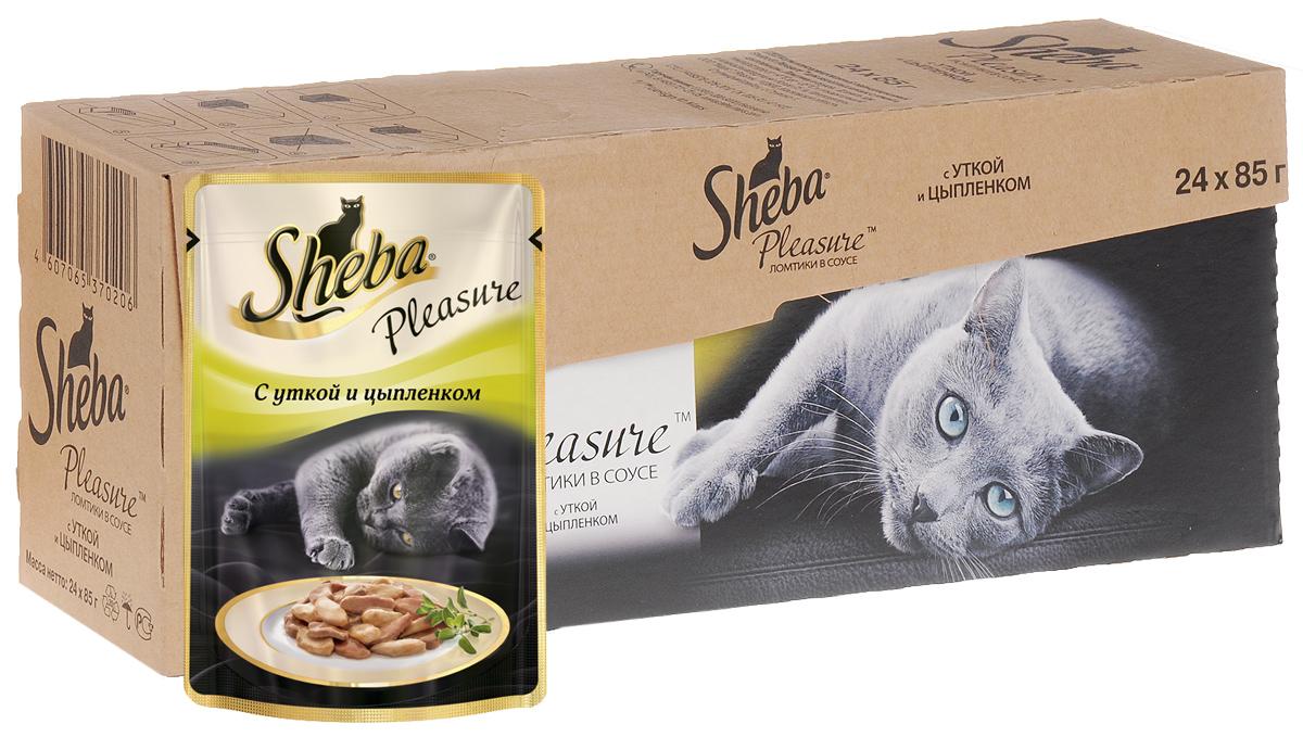 Консервы для взрослых кошек Sheba Pleasure, с уткой и цыпленком в соусе, 85 г х 24 шт40749Консервы Sheba Pleasure - это полнорационный консервированный корм для взрослых кошек. Не содержит сои, искусственных красителей и ароматизаторов. Удивительная гармония, рожденная сочетанием двух видов птицы: утки и цыпленка. Эти изысканные ингредиенты оттеняют друг друга, сливаясь в аппетитном дуэте. Нежная консистенция и тонкий аромат не оставят ни одну кошку равнодушной. Состав: мясо, субпродукты, таурин, витамины, минеральные вещества. Анализ: белки - 11 г, жиры - 3 г, зола - 2 г, клетчатка - 0,3 г, витамин А - не менее 90 МЕ, витамин Е - не менее 1 МЕ, влага - 82 г. Вес: 24 х 85 г. Энергетическая ценность: 75 ккал/100г. Вес: 85 г х 24 шт. Товар сертифицирован.