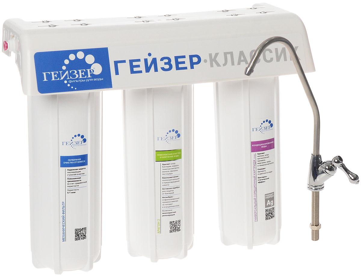 Фильтр для воды стационарный Гейзер Классик, для жесткой воды11044Трехступенчатый фильтр для очистки воды с повышенным содержанием солей жесткости. Признаки жесткой воды: накипь белого цвета в чайнике, белый налет на сантехнике, пленка в чае. Самая совершенная и оптимальная система очистки воды для каждого дома. Позволяет получать неограниченное количество воды питьевого класса из отдельного крана чистой воды. Уникальная защита вашей семьи от любых загрязнений, какие могут попасть в водопровод, включая прорыв канализационных стоков и радиационное заражение . Гейзер 3 - это один из лучших фильтров на российском рынке, фильтр с оптимальным сочетанием цена/качество/удобство использования. В фильтре Гейзер-Классик на последней ступени используется новая разработка компании Гейзер – картридж БАФ, содержащий мультикомпонентную загрузку на основе сорбентов и ионообменных материалов. Это позволяет удалять не только хлор и органические примеси, но и снижать содержание железа и тяжелых металлов. Картридж БАФ является прекрасной...
