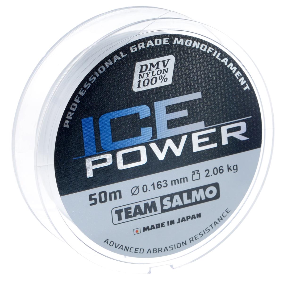 Леска монофильная Team Salmo Ice Power, сечение 0,163 мм, длина 50 м218032Team Salmo Ice Power - это леска последнего поколения, идеально калиброванная по всей длине, с точностью, определяемой до третьего знака. Материал, из которого изготовлена леска, обладает повышенной абразивной устойчивостью и не взаимодействует с водой, поэтому на морозе не теряет своих физических свойств, что значительно увеличивает срок ее службы. У лески отсутствует память, поэтому в процессе эксплуатации она не деформируется. Низкий коэффициент растяжимости делает леску максимально чувствительной, при этом она практически незаметна для рыбы. Леска производится использованием самого высококачественного сырья и новейших технологий.
