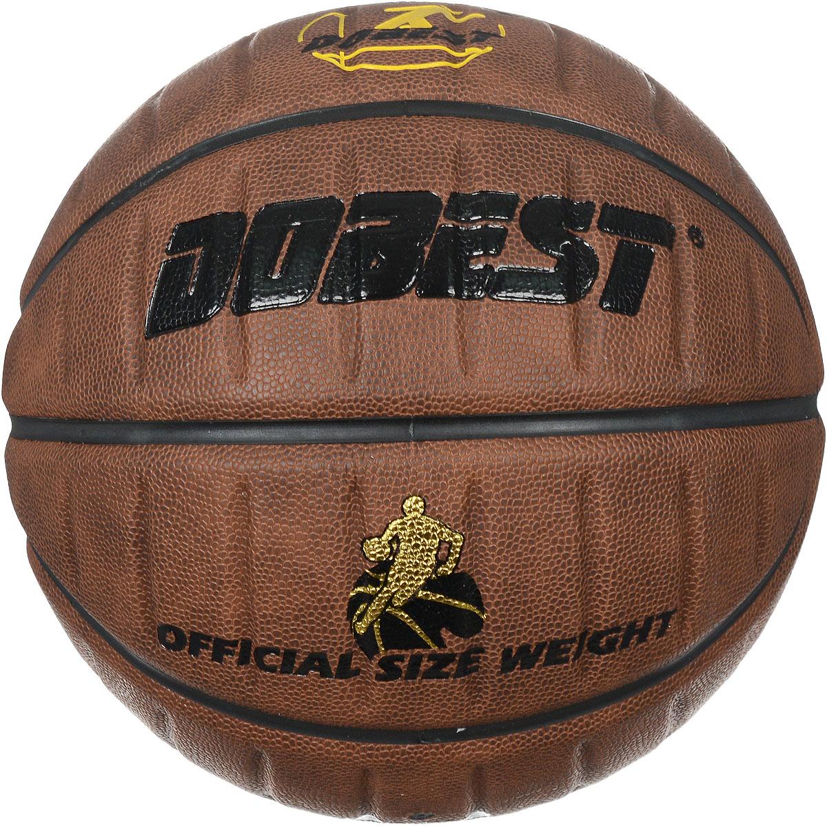 Мяч баскетбольный Dobest, цвет: коричневый. Размер 7120330_black/whiteБаскетбольный мяч Dobest изготовлен с применением новейших технологий и с учетом всех особенностей человеческой кисти, что позволяет добиваться невероятных результатов во время матча. Покрытие из высококачественной синтетической кожи впитывает влагу с ладоней, что способствует максимальному контролю над мячом. Глубокие каналы позволяют более четко ощущать пальцами поверхность мяча.Количество панелей: 8.Количество слоев: 4.Вес: 600-620 г.УВАЖЕМЫЕ КЛИЕНТЫ!Обращаем ваше внимание на тот факт, что мяч поставляется в сдутом виде. Насос не входит в комплект.