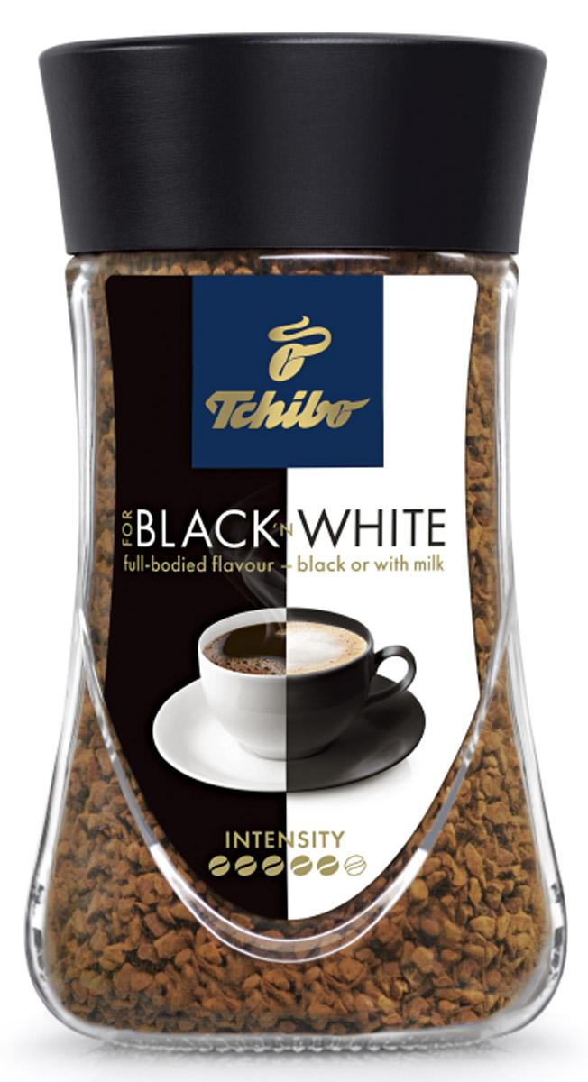 Tchibo Black and White кофе растворимый, 95 г479480Кофе Tchibo For Blackn White одинаково хорош как для любителей черного кофе, так и для тех, кто предпочитает кофе с молоком. Вкус кофе остается насыщенным, даже при добавлении молока. Наслаждайтесь кофе так, как любите именно вы.